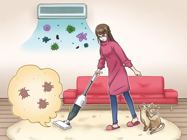 お部屋の掃除は大切です